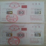 China's receipts are a lottery